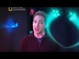 National Geographic: Beyond the Cosmos: Space Odyssey / Тайны Мироздания: Космическая Одиссея (2011) (2/4)